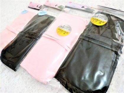 ダイソー(DAISO) メイクブラシ収納ケース 全2種×2色 (100円、200円、ブラック、ピンク) トップ