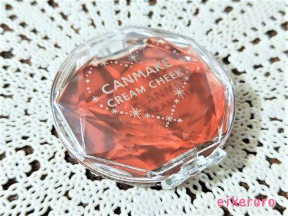 キャンメイク(CANMAKE) クリームチーク 新色 17 キャラメルラテ ケース
