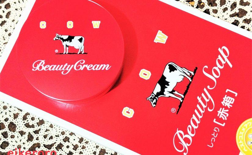牛乳石鹸(カウブランド) 赤箱 ビューティクリーム(10月12日新商品)・ビューティソープ(しっとり化粧石鹸) アイキャッチ