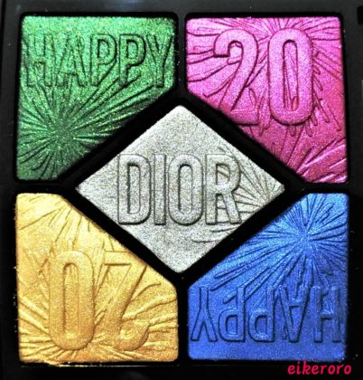 Dior(ディオール) ホリデーコレクション(Happy2020) サンククルール 007 パーティーインカラーズ パレット拡大