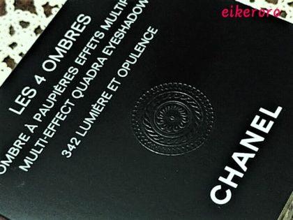 シャネル(CHANEL) アイシャドウ レキャトルオンブル 342 ルミエールエオリュロンス 外箱 ビジューボタン