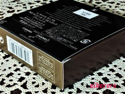 シャネル(CHANEL) アイシャドウ レキャトルオンブル 342 ルミエールエオリュロンス 外箱 CD