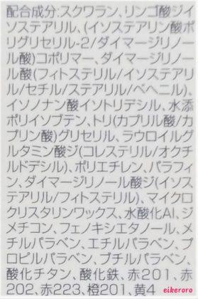 オペラ(OPERA) リップティントN(ティントオイルルージュ) 105ルーセントレッド(限定色) 全成分表示