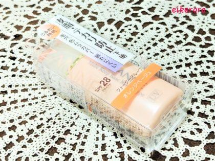 セザンヌ(CEZANNE) 化粧下地 皮脂テカリ防止下地 保湿タイプ オレンジベージュ トップ