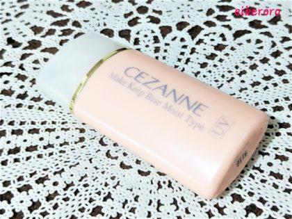 セザンヌ(CEZANNE) 化粧下地 皮脂テカリ防止下地 保湿タイプ オレンジベージュ 本体