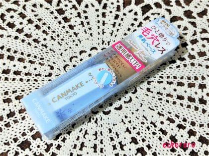 キャンメイク(CANMAKE) 化粧下地 ポアレスクリアプライマー 02 ライトブルー トップ