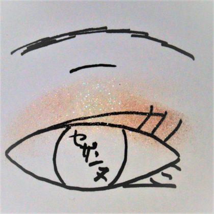 セザンヌ春新作(発売:2月14日)「シングルカラーアイシャドウ 新色 07:アイスブルー 限定色 09:グレイッシュブラウン」使い方 ラメ感イメージ