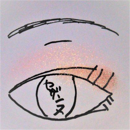 セザンヌ春新作(発売:2月14日)「シングルカラーアイシャドウ 新色 08:ゴールドピンク 限定色 09:グレイッシュブラウン」使い方 ラメ感イメージ