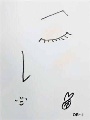 ダイソー×ユーアーグラム urglamアイ&チークカラー OR-1 シアーオレンジ 使い方 イメージ