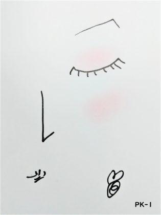 ダイソー×ユーアーグラム urglamアイ&チークカラー PK-1 ライトピンク 使い方 イメージ