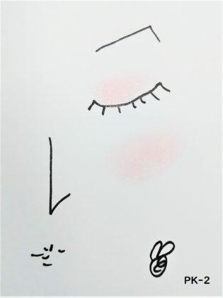 ダイソー×ユーアーグラム urglamアイ&チークカラー PK-2 コーラルピンク 使い方 イメージ