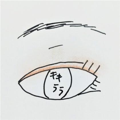 セリア(Seria)×キキララ新作アイシャドウ「ルミナスシャドウ」使い方 仕上りイメージ 色味