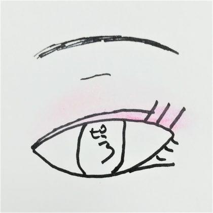 セリア(Seria)×チアミーカラー(CHEERmeCOLOR) アイシャドウ MU001 チアリングピンク 使い方 仕上りイメージ