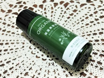 ダイソー(DAISO) スキンケア(SKIN CARE) オーガニック(ORGANIC) 保湿美容液(MOIST SERUM)