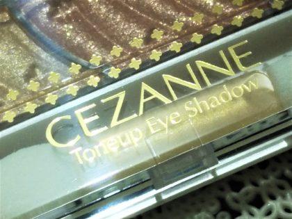 セザンヌ トーンアップアイシャドウ 08 ハニーブラウン 企業ロゴ&四つ葉のクローバー?