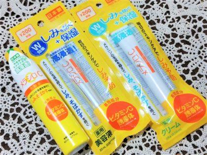 ダイソーコスメ購入品(2020年10月) メラシロC(Cホワイトニング) 化粧水 美容液 クリーム 医薬部外品(薬用) ビタミンC誘導体 しみ そばかす 日本製