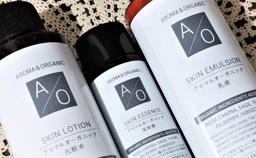 ダイソー「アロマ&オーガニック化粧水・美容液・乳液」成分・香り・質感・使い方♪
