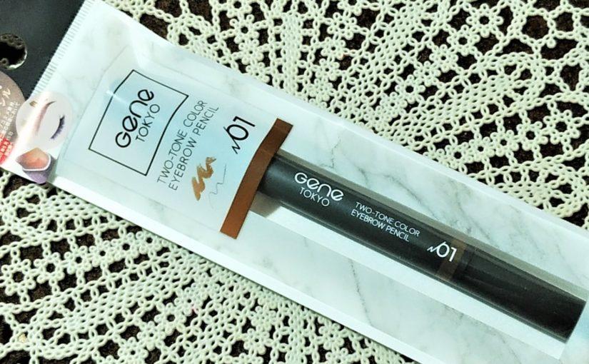 ダイソー×GENE TOKYO「ツートンカラーアイブロウペンシル」購入色・質感・色味・使い方♪