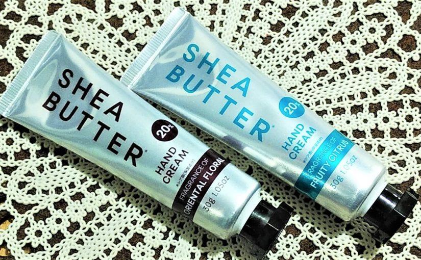 ダイソー「シアバター高配合20%ハンドクリーム」成分・質感・香り・使い方♪