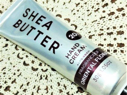 ダイソー シアバター 高配合 20% ハンドクリーム オリエンタルフローラル