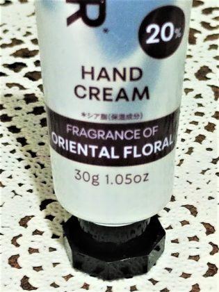 ダイソー シアバター 高配合 20% ハンドクリーム