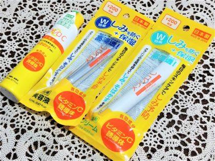 メラシロC(Cホワイトニング)薬用(医薬部外品)ビタミンC誘導体 日本製(MADE IN JAPAN)200円