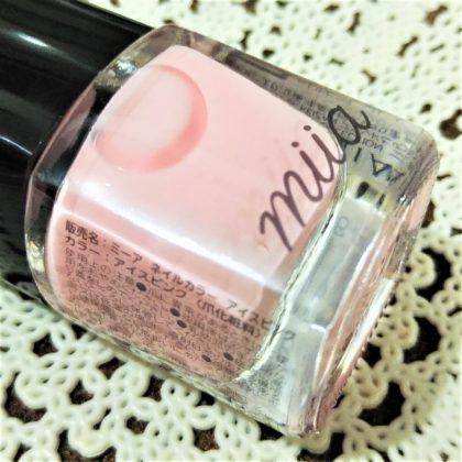 ダイソー×ミーア(miia) ネイルカラー アイスピンク 色味 ボトル